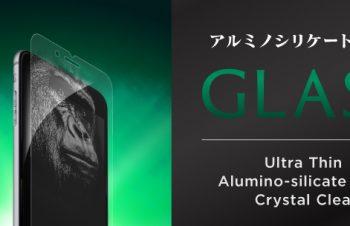 超極薄 アルミノシリケートガラス for iPhone 7 Plus(5.5インチ)
