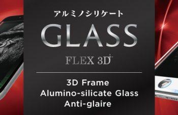 [FLEX 3D] 3Dフレーム アルミノシリケートガラス for iPhone 7 Plus(5.5インチ)反射防止