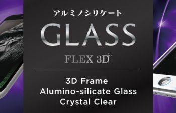 [FLEX 3D] 3Dフレーム アルミノシリケートガラス for iPhone 7(4.7インチ)光沢