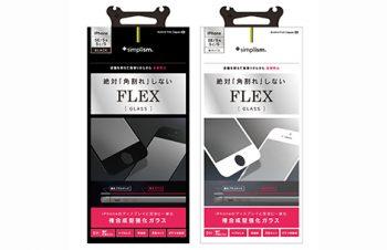 [FLEX] フレームガラスプロテクター for iPhone SE/5s/5c/5 反射防止