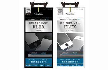 [FLEX] フレームガラスプロテクター for iPhone SE/5s/5c/5 光沢