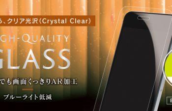 光反射低減&ブルーライト低減 強化ガラス for iPhone SE/5s/5c/5