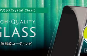 Tempered Glass for iPhone SE/5s/5c/5 Crystal Clear