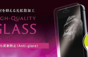 Tempered アルミノシリケートガラス for iPhone SE/5s/5c/5 反射防止