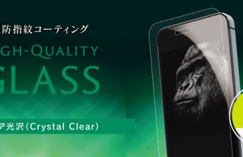 Tempered Alumino-silicate Glass for iPhone SE/5s/5c/5 Crystal Clear