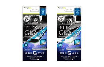 [FLEX 3D] G-glass ブルーライト低減 3D フレームガラス for iPhone 8