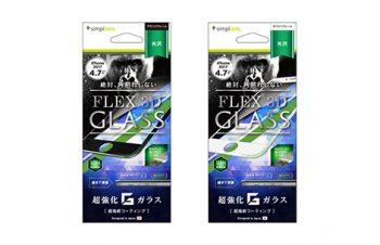 [FLEX 3D] G-glass 指紋防止 ガラス 3D フレームガラス for iPhone 8(光沢)