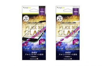 [FLEX 3D] 3Dフレーム アルミノシリケートガラス for iPhone 8(反射防止)