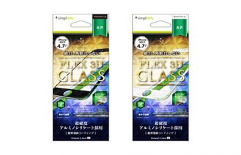 [FLEX 3D] Anti-fingerprint 3D Frame Alumino-silicate Glass for iPhone 8(Crystal Clear)(販売終了)