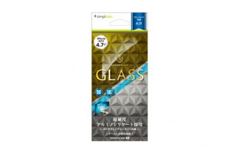 Bluelight Reduction Alumino-silicate Glass for iPhone 8