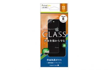 背面保護 ガラス for iPhone 8/7
