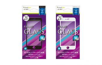 ブルーライト低減 フレームガラス for iPhone 8