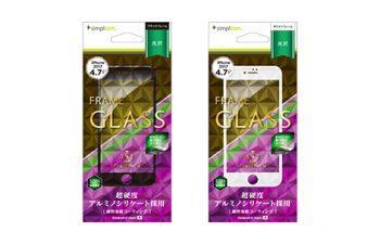 アルミノシリケート フレームガラス for iPhone 8(光沢)