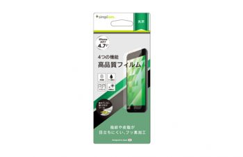 Screen Protector Film for iPhone 8(Crystal Clear)