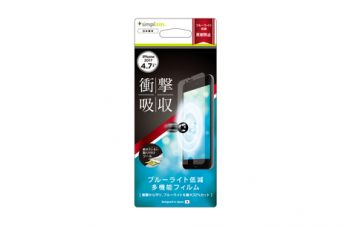 Shock Absorbing & Bluelight Reduction Film for iPhone 8(Anti-glare)