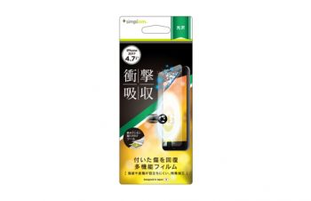 Shock Absorbing & FlashRevive Film for iPhone 8