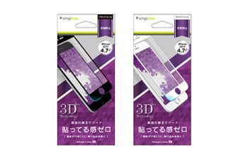 フレームフィルム for iPhone 8(反射防止)
