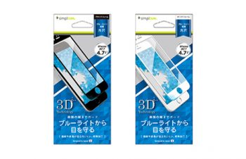 Bluelight Reduction Frame Film for iPhone SE(第2世代)/8