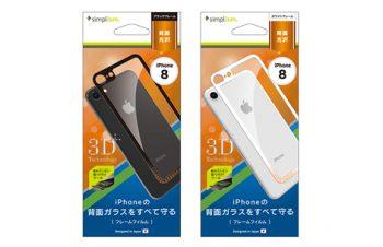背面保護 フレームフィルム for iPhone 8