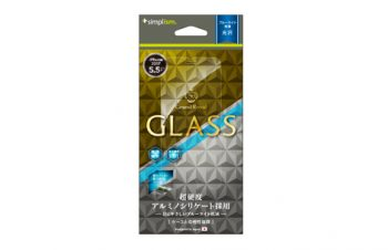 Bluelight Reduction Alumino-silicate Glass for iPhone 8 Plus