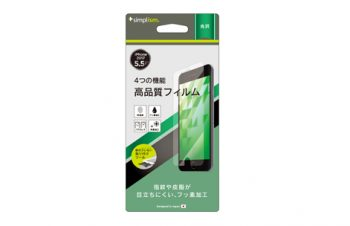 Screen Protector Film for iPhone 8 Plus(Crystal Clear)