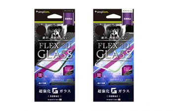 [FLEX 3D] G-glass Anti-glare 3D Frame Glass for iPhone XS/X/11 Pro