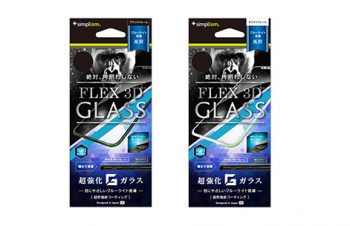 [FLEX 3D] G-glass Bluelight Reduction 3D Frame Glass for iPhone XS/X/11 Pro