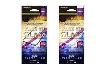 [FLEX 3D] 反射防止 3Dフレーム アルミノシリケートガラス for iPhone X