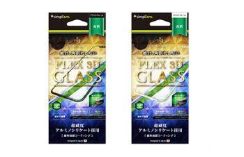[FLEX 3D] 指紋防止 3Dフレーム アルミノシリケートガラス for iPhone XS/X/11 Pro(光沢)