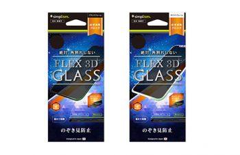 [FLEX 3D] プライバシー 3D フレームガラス for iPhone XS/X/11 Pro