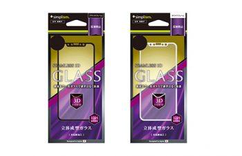 立体成型シームレス フレームガラス for iPhone X(反射防止)