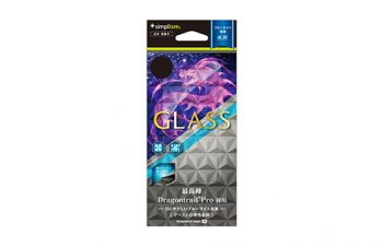 Bluelight Reduction Alumino-silicate Japan Glass for iPhone X