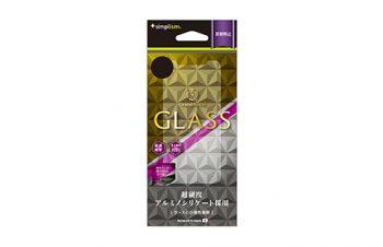 アルミノシリケートガラスプロテクター for iPhone X(反射防止)
