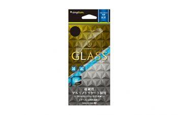 ブルーライト低減 アルミノシリケートガラス for iPhone X