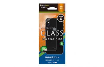 背面保護 ガラス for iPhone X(販売終了)