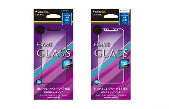 ブルーライト低減 フレームガラス for iPhone X