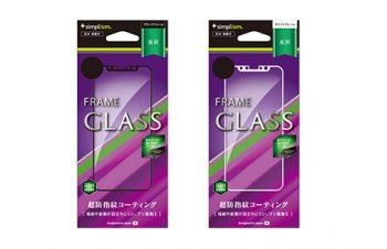 フレームガラス for iPhone XS/X/11 Pro(光沢)