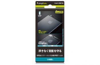 シームレス背面 Back フィルム for iPhone 5s 反射防止