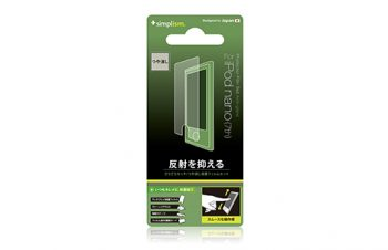 Protector Film Set for iPod nano (7th) Anti-glare
