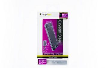 液晶保護フィルムセット for iPod touch (4th) 光沢