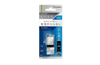 Bubble-less Protector Film for WALKMAN A10/A20 Crystal Clear