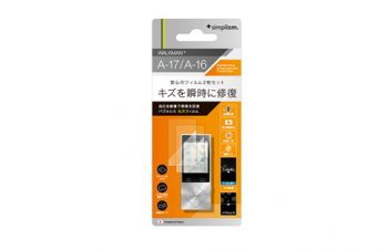 FlashRevive & Bubble-less Film for WALKMAN A10/A20
