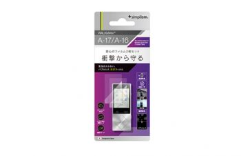 Shock Absorption & Bubble-less Film for WALKMAN A10/A20