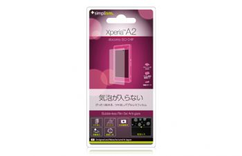 Bubble-less Film Set for Xperia A2 / Z1 f Anti-glare