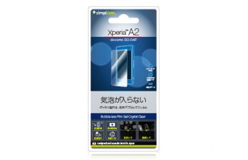 Bubble-less Film Set for Xperia A2 / Z1 f Crystal Clear
