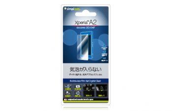 バブルレス フィルムセット for XperiaA2 / Z1 f 光沢