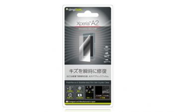 自己治癒&バブルレス フィルムセット for XperiaA2 / Z1 f