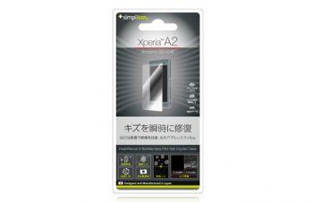 FlashRevive & Bubble-less Film Set for Xperia A2 / Z1 f