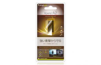 衝撃吸収フィルムセット for XperiaA2 / Z1 f