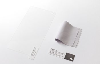 Glass Protector for Xperia A4 Crystal Clear